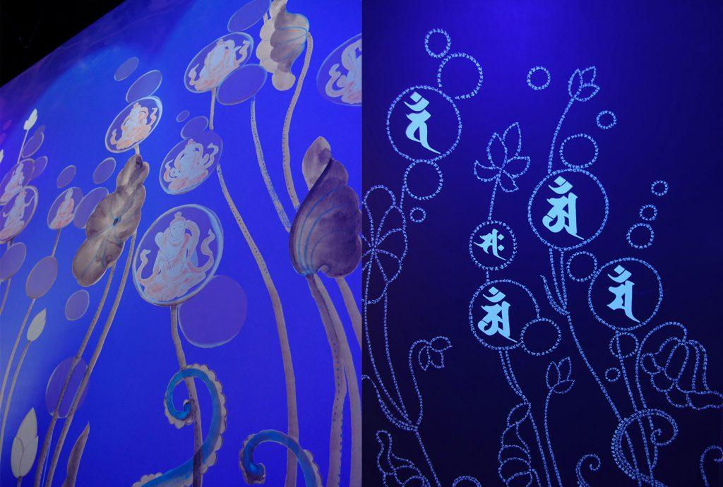 龍宮の景 ZONE2:龍宮への回廊