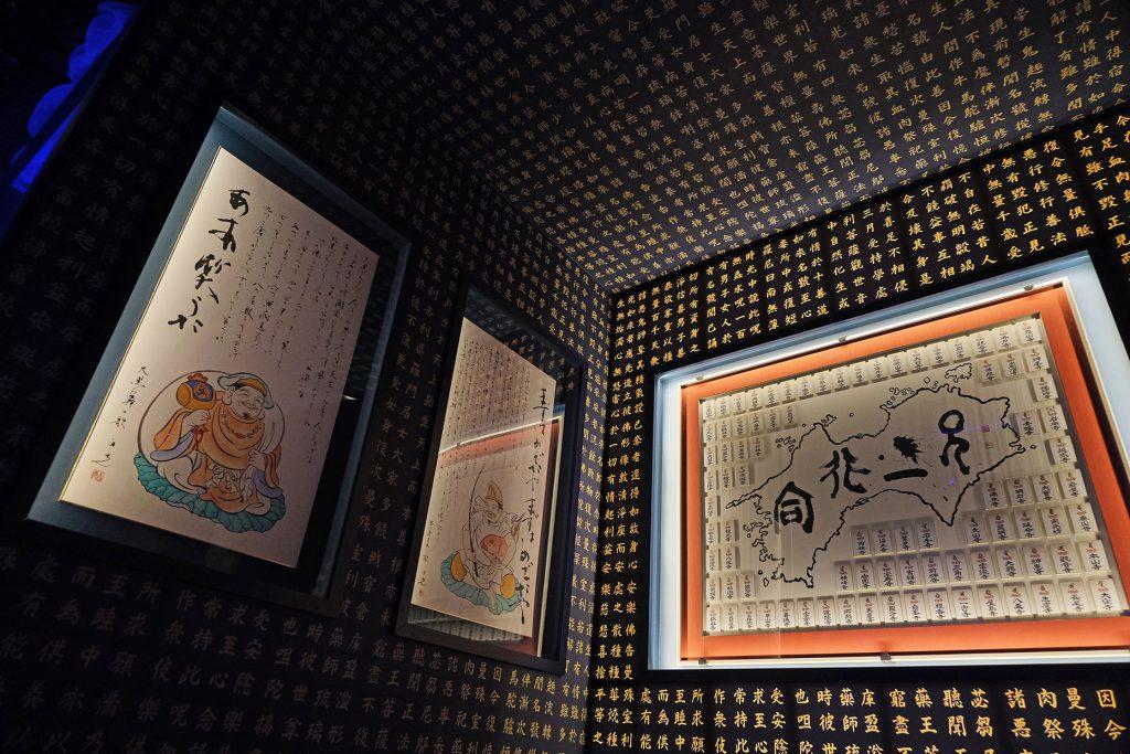 龍宮を表現する方法に「梵字」を採用